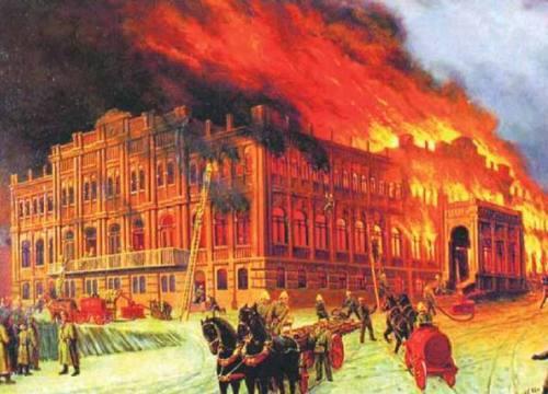 Страховка от пожара