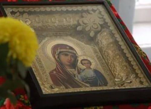 День иконы Казанской божьей матери