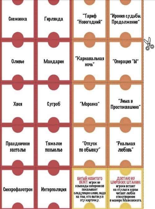 kartochka1-2