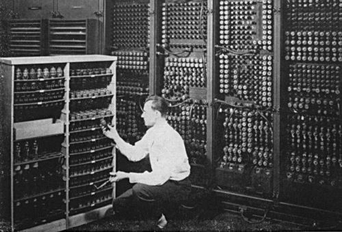 14 февраля, День компьютерщика