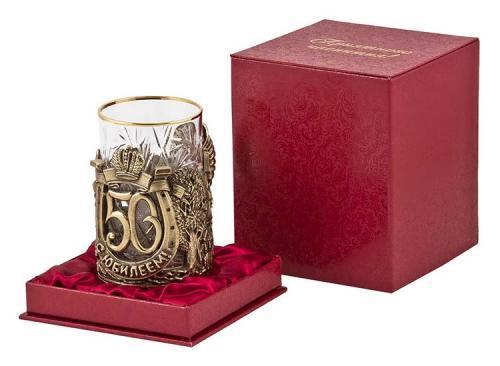 Подарки женщине на 50-летие