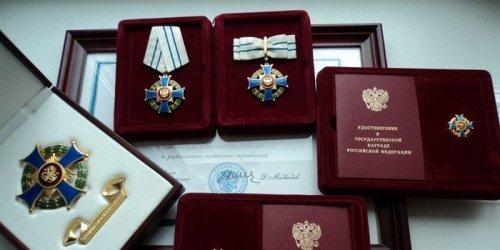"""Орден """"Родительская слава"""""""