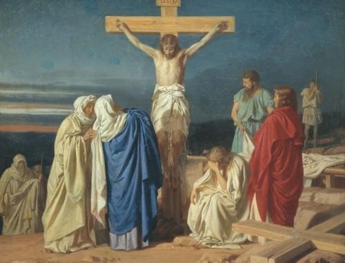 Распятие Сына Божьего