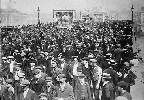 Митинг трудящихся