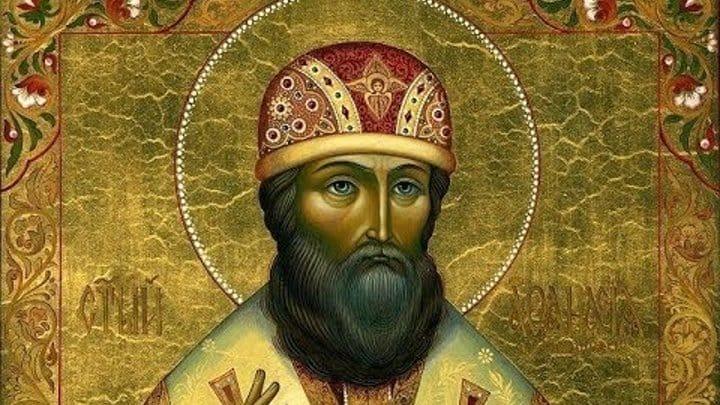 Святой Афанасий Великий