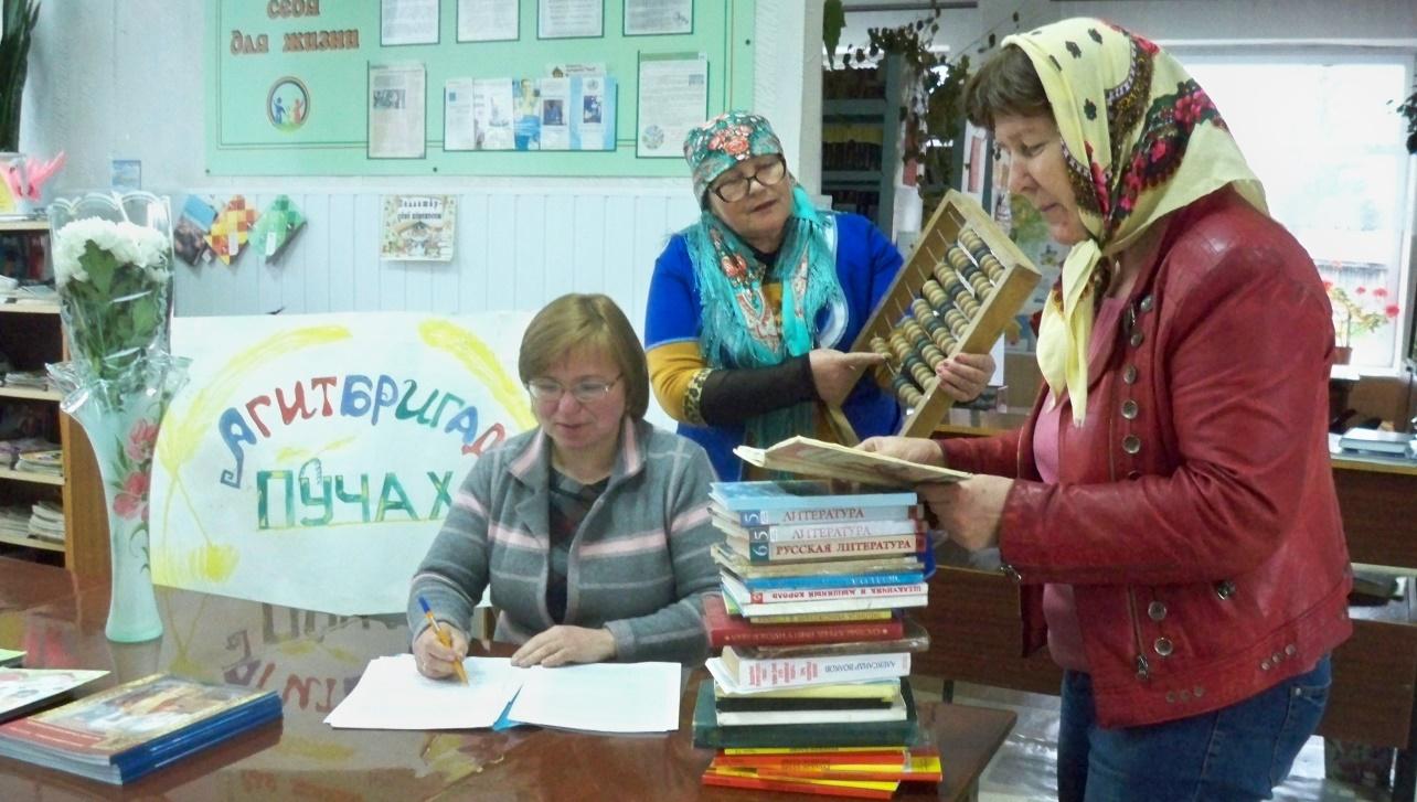 Рисунок 1. Праздник в Яншивохо-Норвашском сельском поселении Янтиковского района