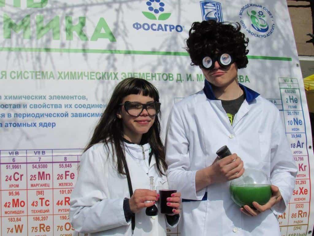 Рисунок 1. Празднование в Кировске, 2018 г.