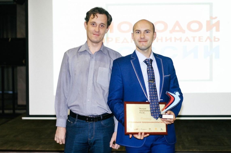 Рисунок 2. Конкурс «Лучший молодой предприниматель России», 2018 г.