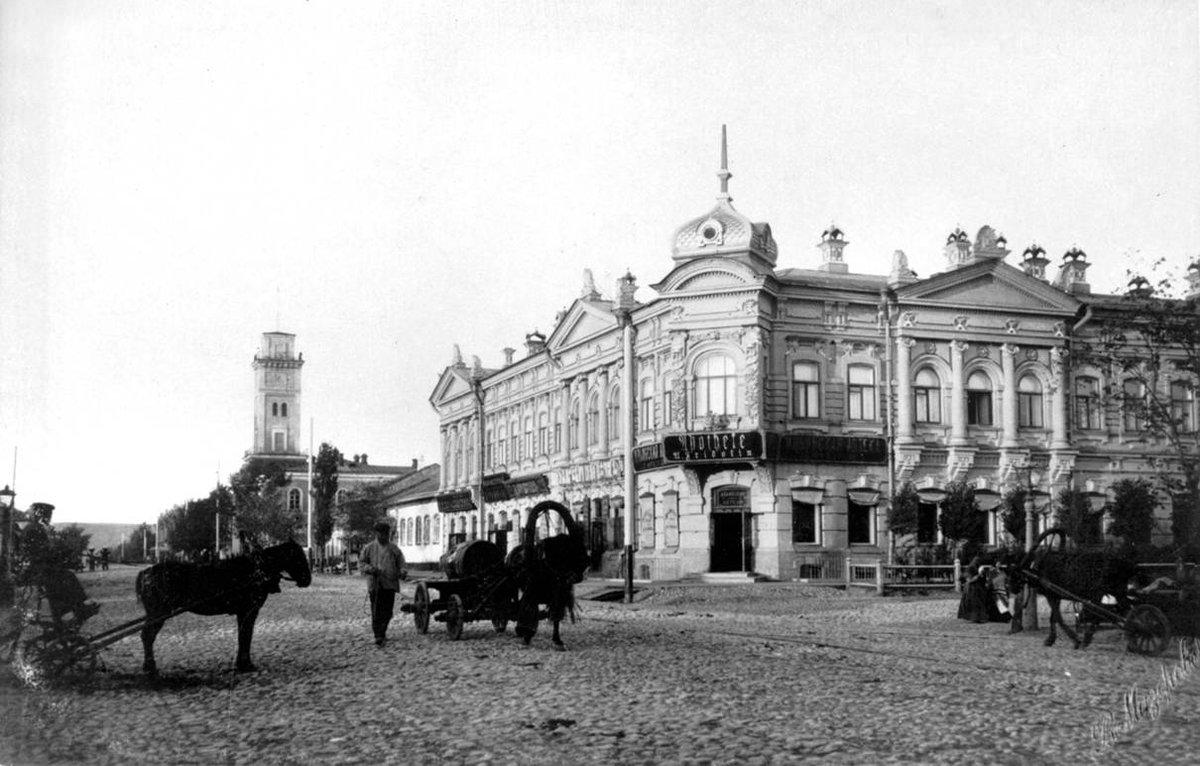 Рисунок 1. Конец XIX века