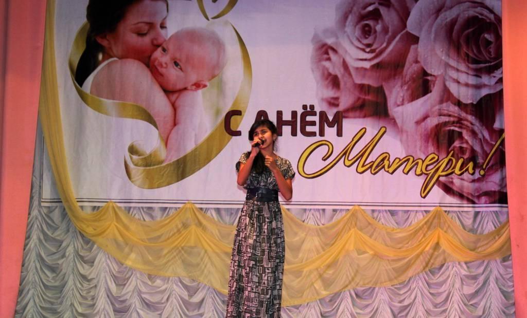 Рисунок 2. Концерт «Мамочка, моя родная» в Черустинском доме культуры