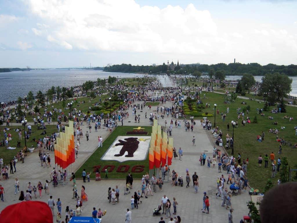 Рисунок 3. Открытие дня города