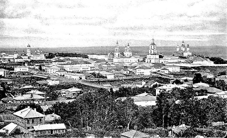 Рисунок 3. Панорама старой Вятки