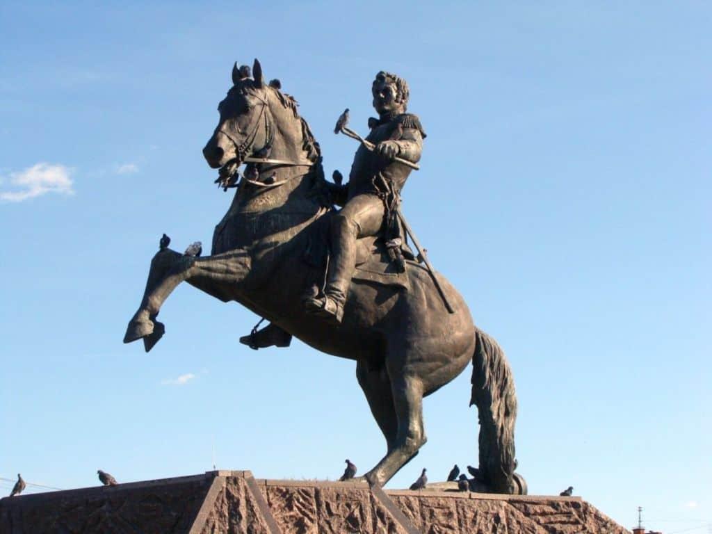 Рис. 1. Памятник русскому военачальнику Алексею Петровичу Ермолову