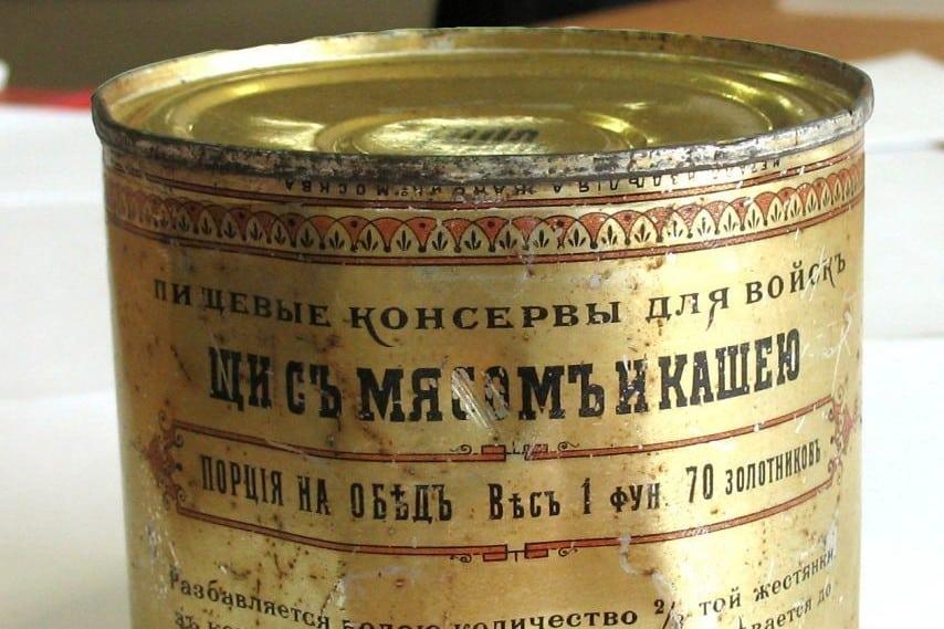 Рис. 3. Консервы Царской России