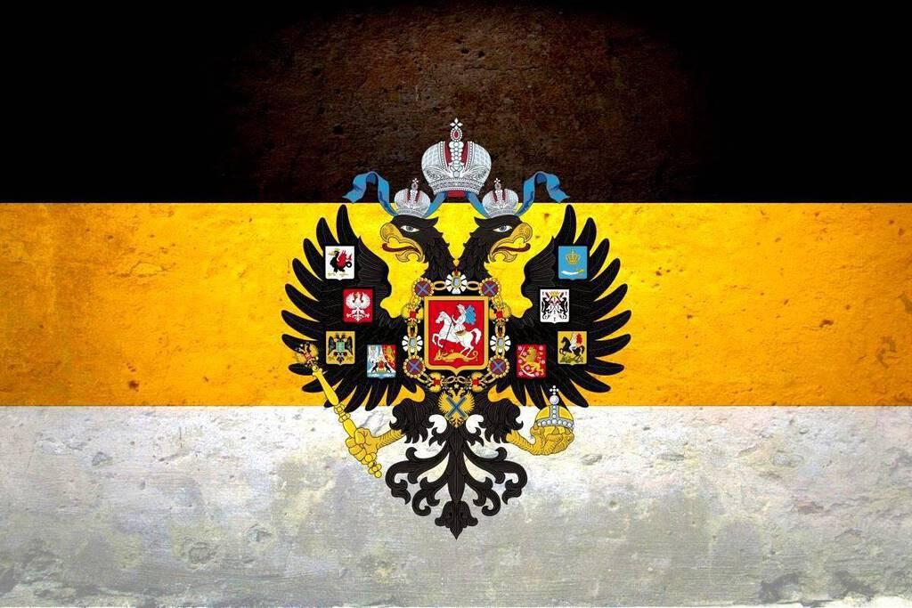 Рисунок 4. Имперский флаг 18 лет был официальным символом страны