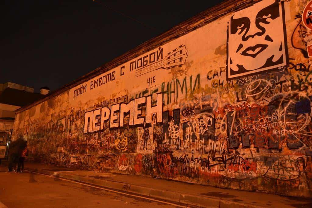 Рисунок 1. Стена памяти в Москве
