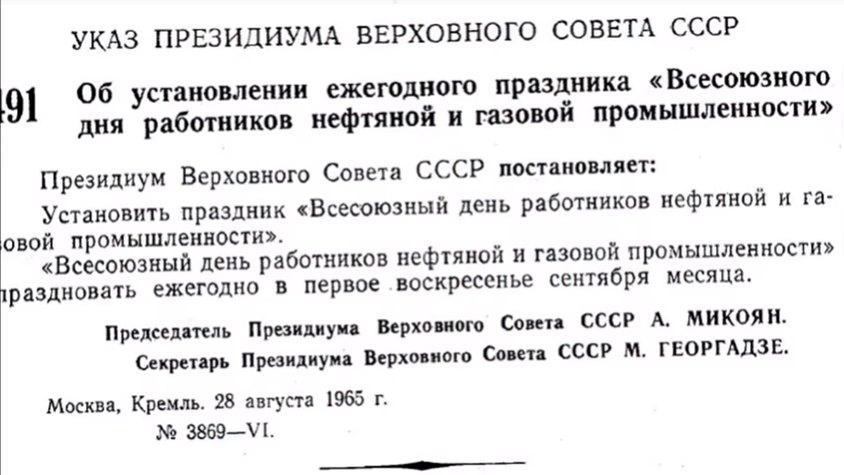 Рис. 4. Публикация документа в газете