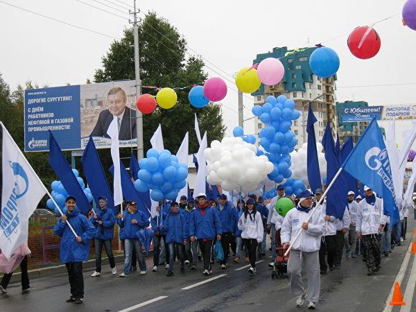 Рис. 1. Торжественное шествие в Сургуте в 2017 г.