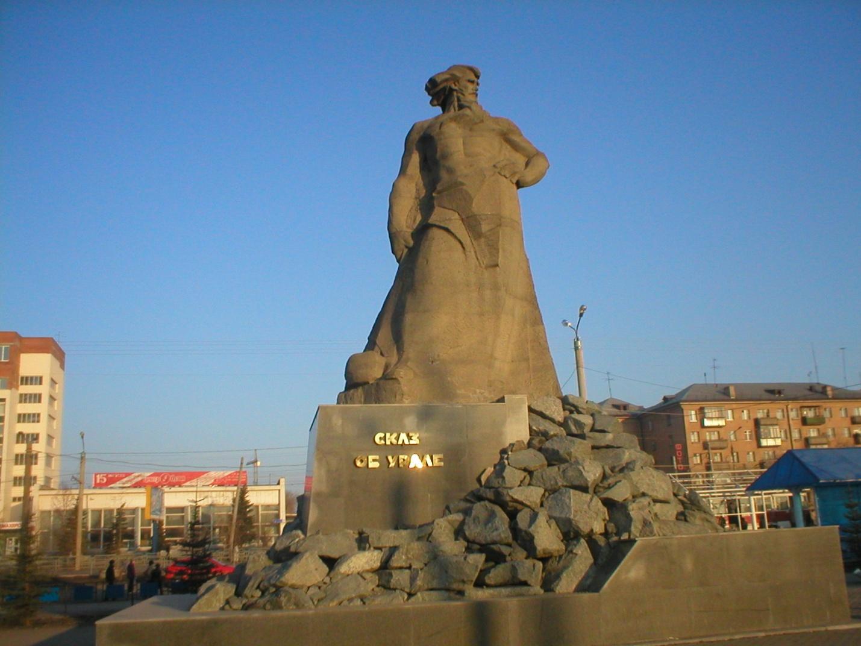 Рис. 3. Памятник «Сказ об Урале» – главная достопримечательность