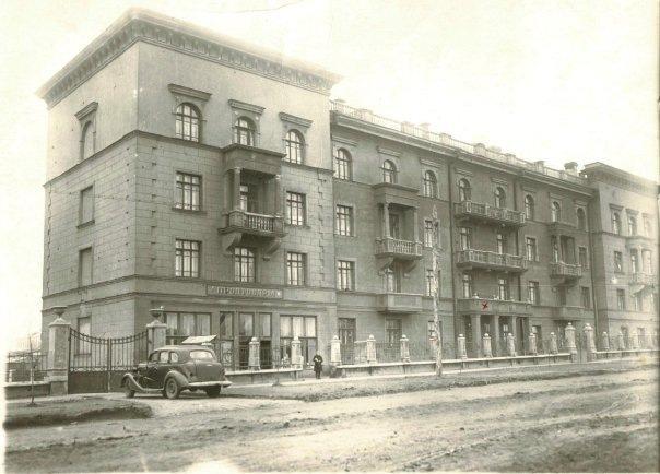 Рисунок 1. Луганск в середине 20 века