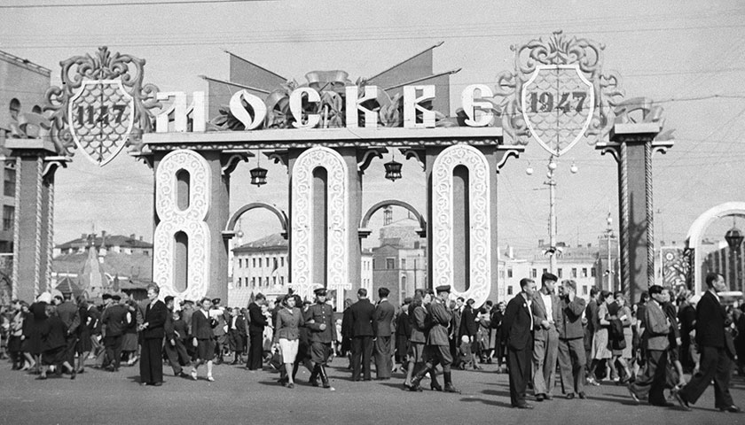 Рис. 1. Празднование в 1947 году