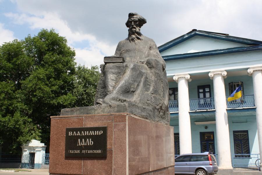 Рисунок 2. Памятник В.И. Далю в Луганске