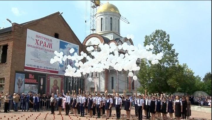 Рис. 1. Запуск белых шаров над Бесланом в память о жертвах теракта 2004 г.